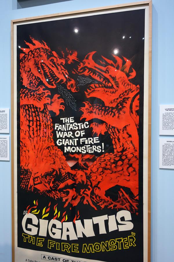 The 2nd Godzilla movie